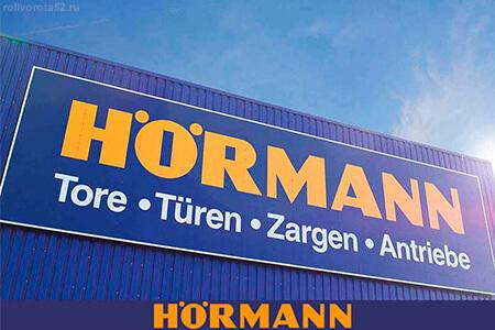 Херман