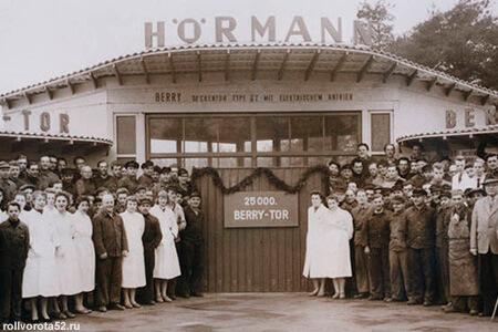 Производитель Херман